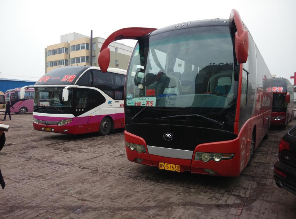 榆林市恒泰汽车运输集团有限公司